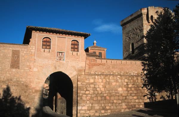 El barrio se ubicaba en los aleredores de la Puerta Alta.
